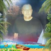 Franky Heiko Hoelzel