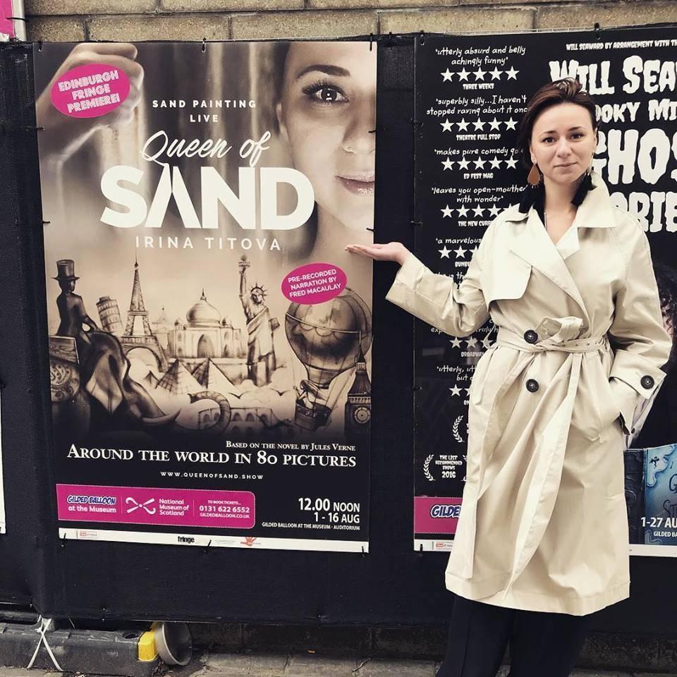 Irina Titova - Queen Of Sand 22.09.2019