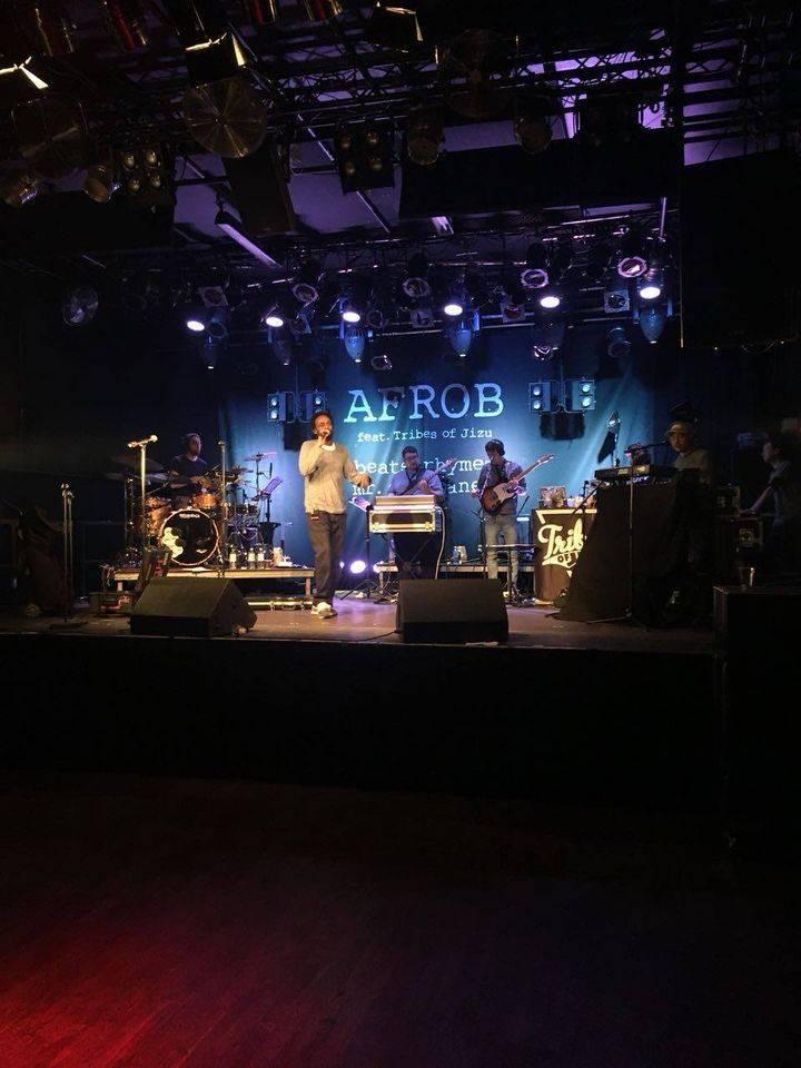 Afrob 25.08.2020